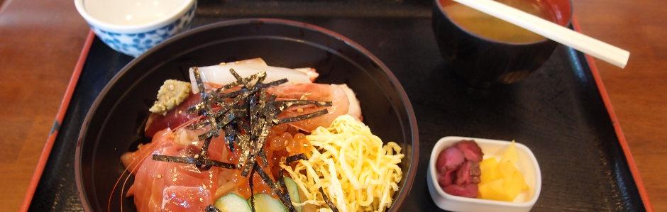 Japon, cuisine