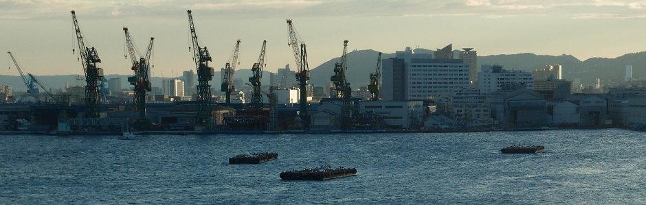 Japon, Kobe