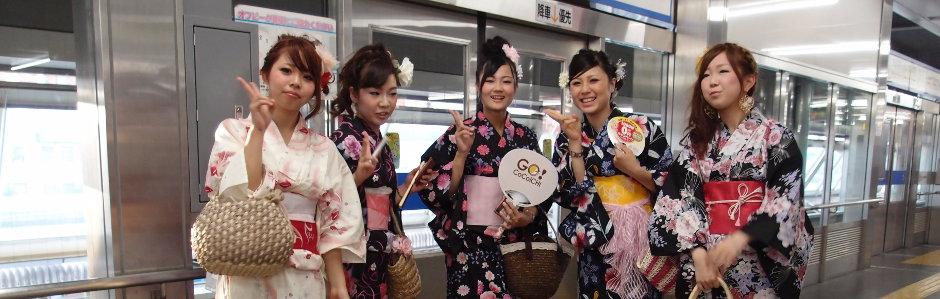 Japon, fête d'été