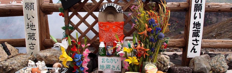 Japon, Kyushu, Aso