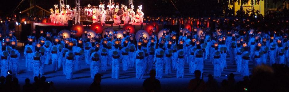 Japon, Kyushu, fête des 1000 lanternes